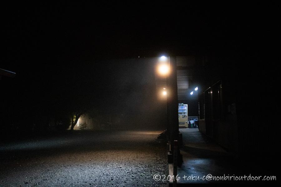 ときがわ町の星と緑の創造センターで霧が凄い