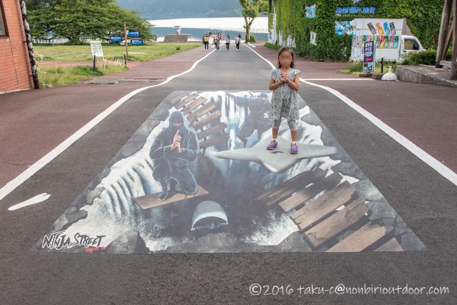 箱根の箱根園のNINJA STREETの写真ポイント