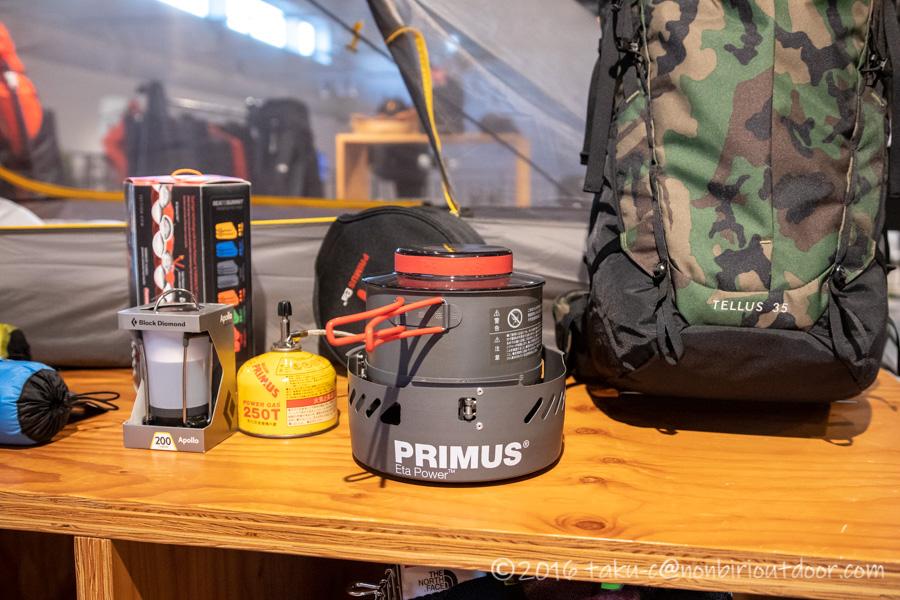 モリパーク アウトドアヴィレッジのNorth Faceの店内にあったPRIMUS