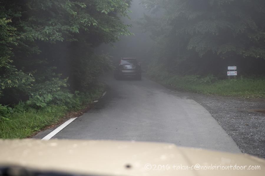 ときがわ町の星と緑の創造センターからの帰りも霧が凄かった