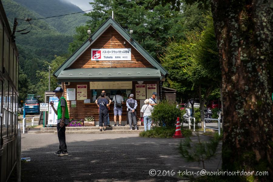 駒ヶ岳ロープウェイの菅の台バスセンターのチケット売り場