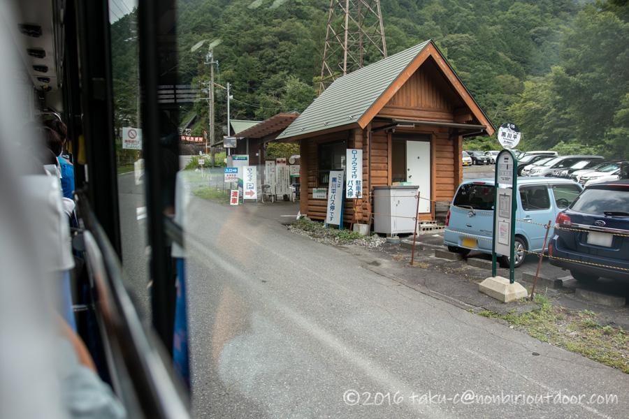 駒ヶ岳ロープウェイへ行くためのバスの黒川平バス亭