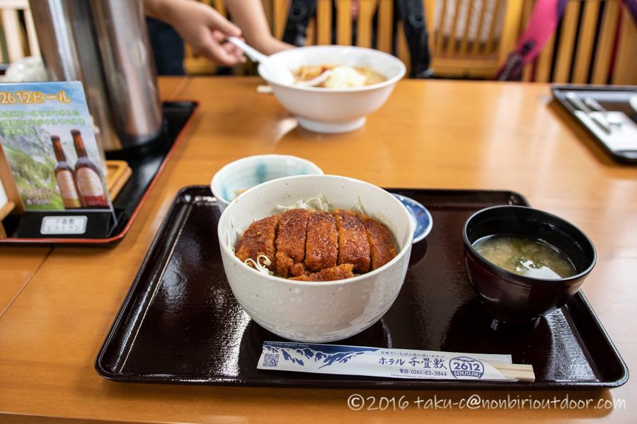 ホテル千畳敷のレストランのソースカツ丼