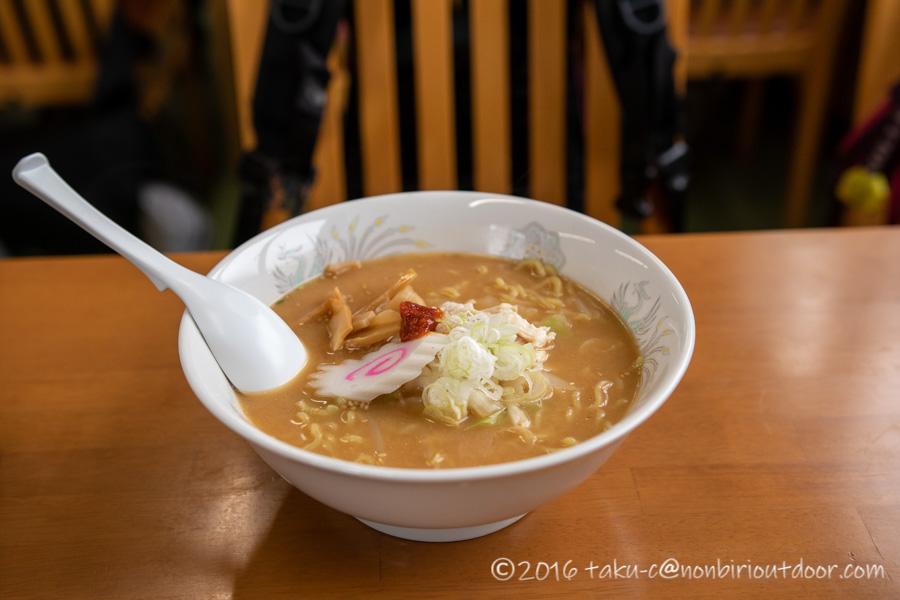 ホテル千畳敷のレストランの味噌ラーメン