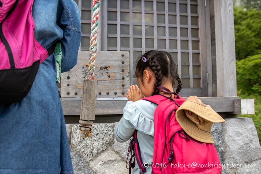 千畳敷カールにある信州駒ヶ岳神社でお参り