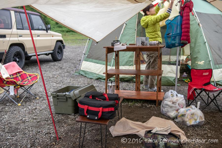 西湖・湖畔キャンプ場でのキャンプの片付け
