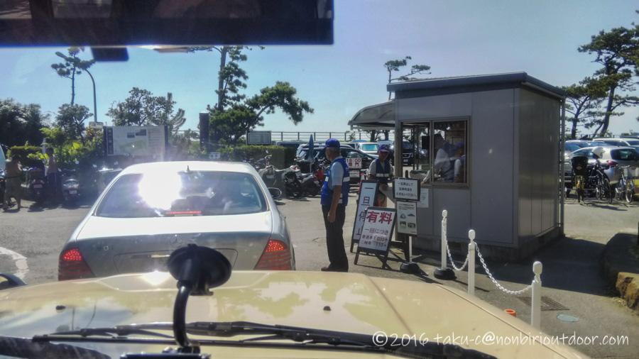 葉山の大浜海岸でSUPをする為に神奈川県県立葉山公園の駐車場に車を停める