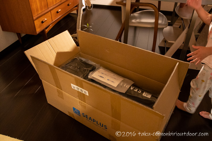 Amazon激安SUPのSEAPLUSの開封