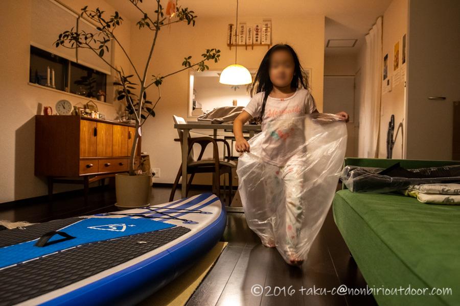 Amazon激安SUPのSEAPLUSが入っていた袋で遊ぶ娘