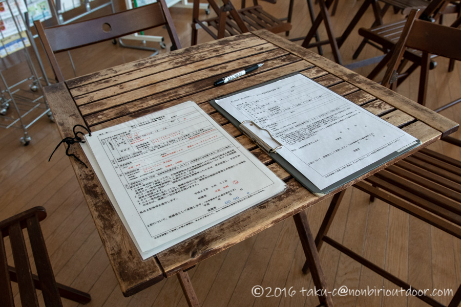 越谷レイクタウンの越谷レイクタウン水辺のまちづくり館でカヤックの受付をする
