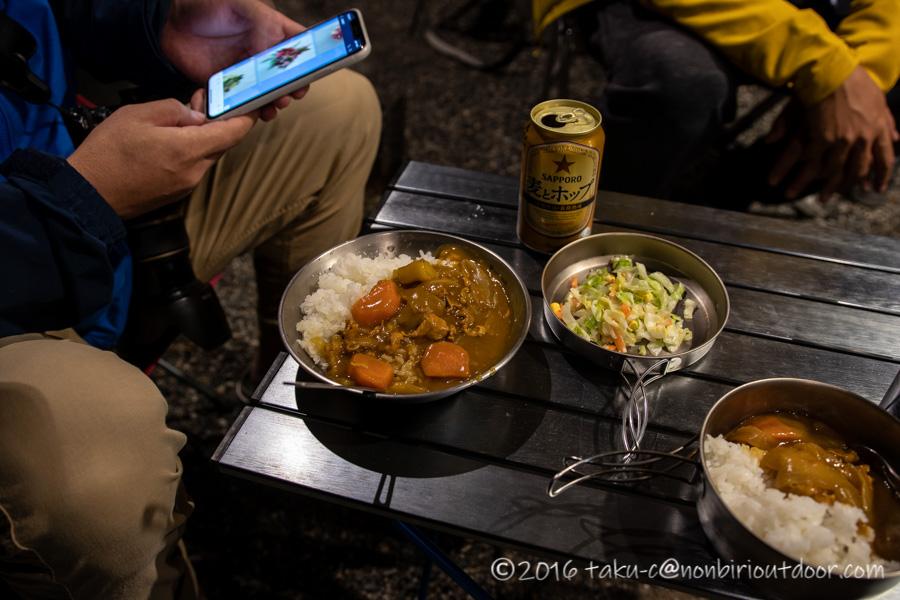 青木湖での夕飯のカレー