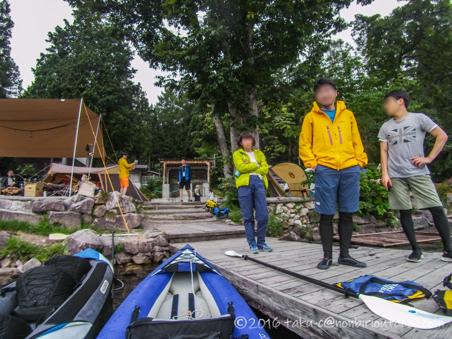 青木湖を1人でカヤッククルーズに出発