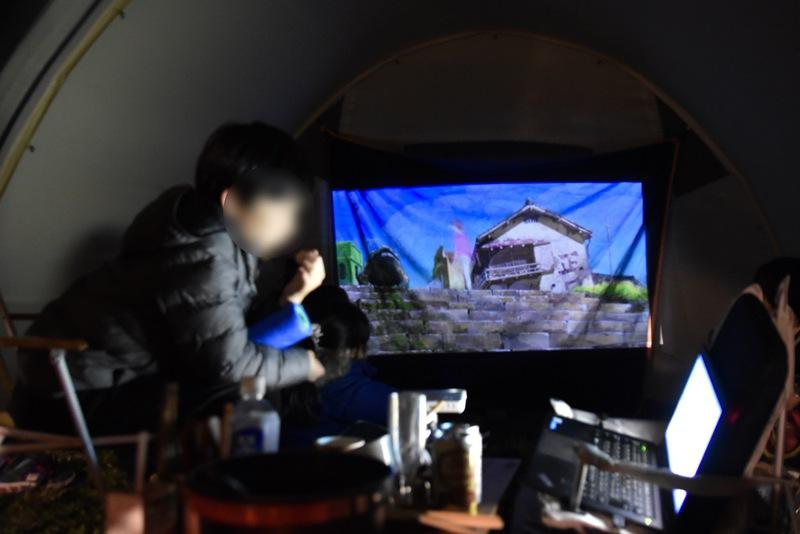 富士山YMCAで行われた第3回ナチュログ写真部合宿の簡易シアター
