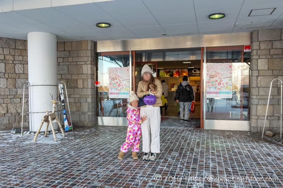 シャトレーゼスキーリゾート八ヶ岳で記念撮影