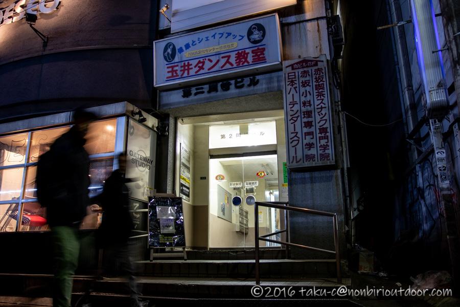 渋谷のライブハウス乙の入口