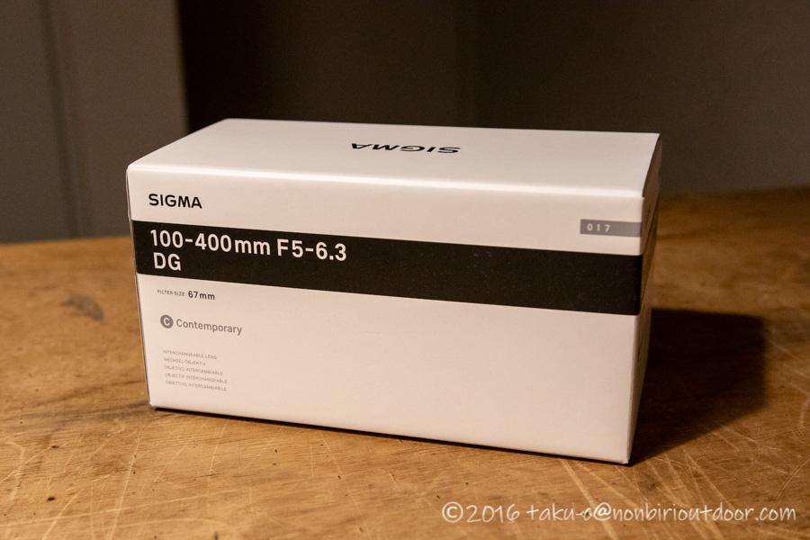 SIGMA 望遠ズームレンズ Contemporary 100-400mm F5-6.3のボックス