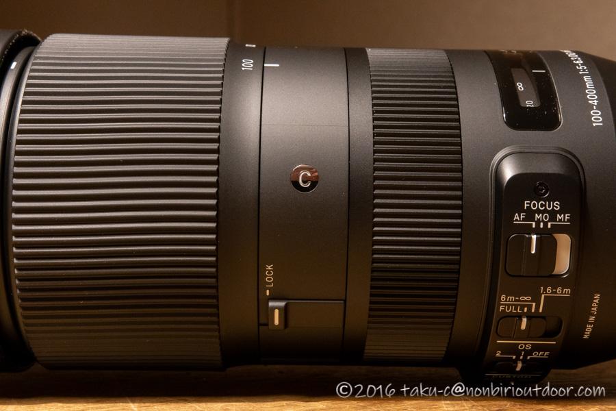 SIGMA 望遠ズームレンズ Contemporary 100-400mm F5-6.3のマーク