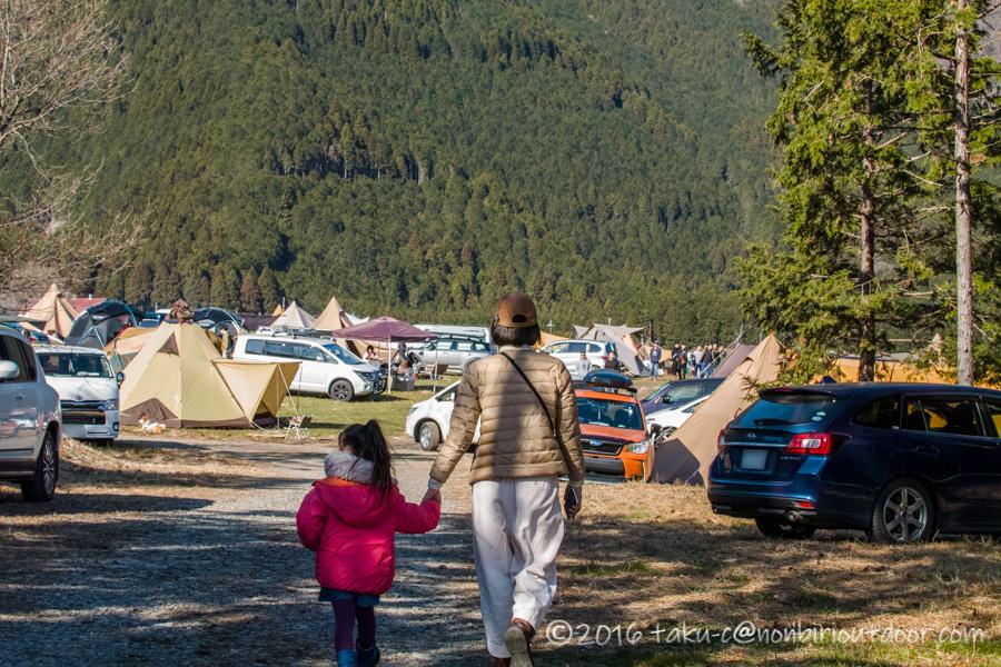GO OUT CAMP 冬 2019 のふもとっぱらを散策
