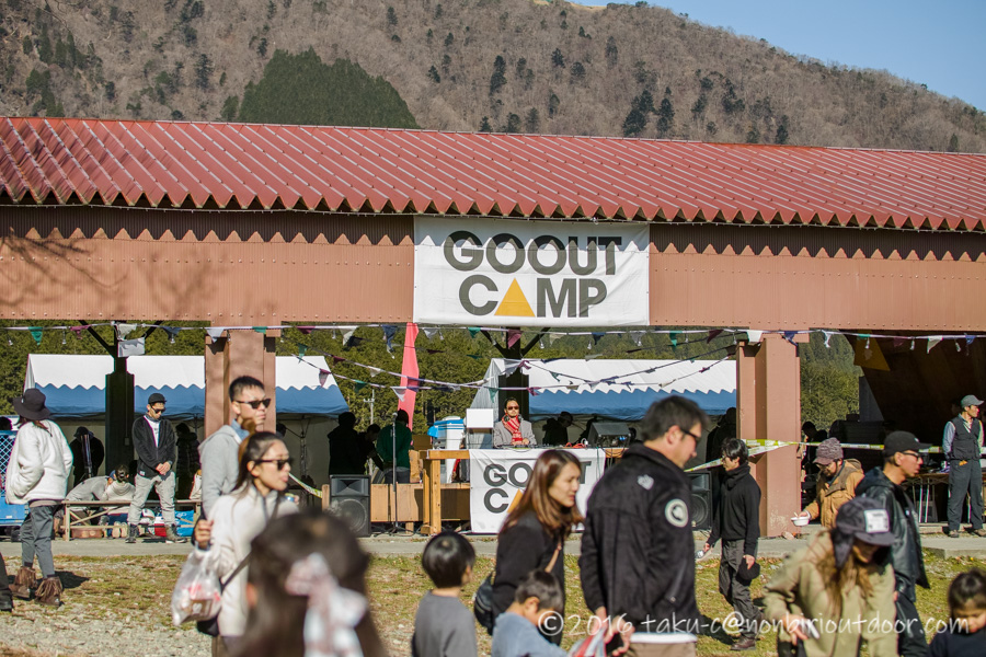 GO OUT CAMP 冬 2019 の会場の様子