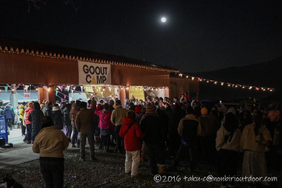 GO OUT CAMP 冬 2019 の夜のイベント風景