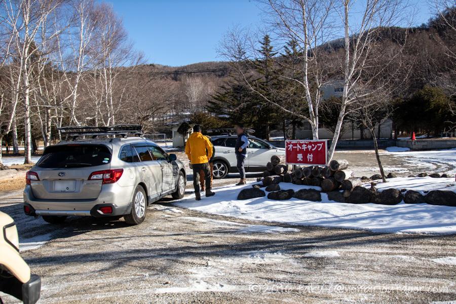 おっさん雪中キャンプをする為に五光牧場オートキャンプに集結