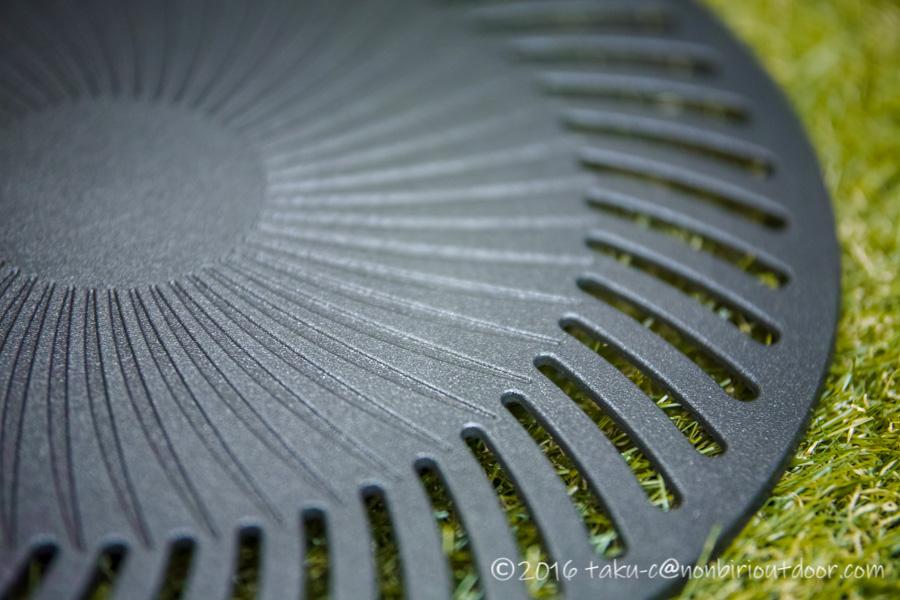 イワタニの焼肉プレートのプレート表面