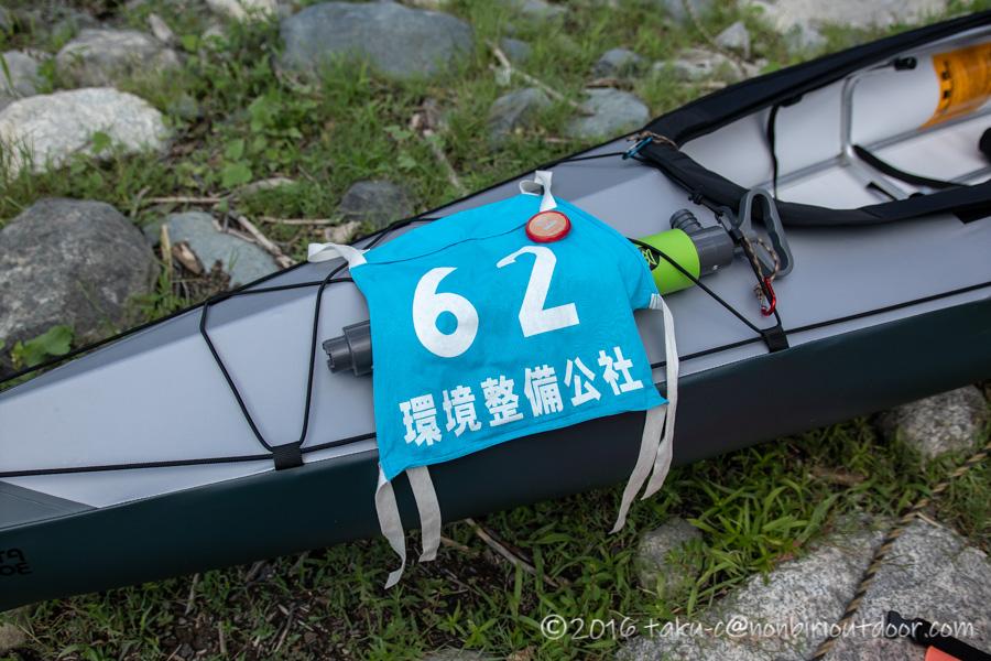 丹沢湖からカヤックで出艇する時に着けるゼッケン