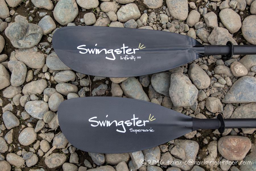 スウィングスター(SWINGSTAR)のフルカーボンパドルのスーパーソニック(supersonic)のブレード比較