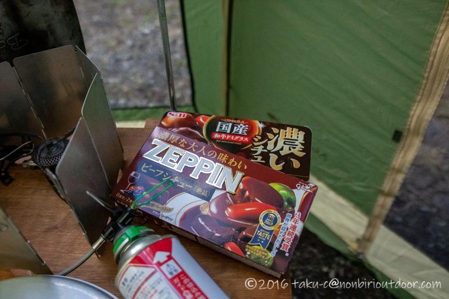 本栖湖キャンプ場での夕飯のビーフシチュー