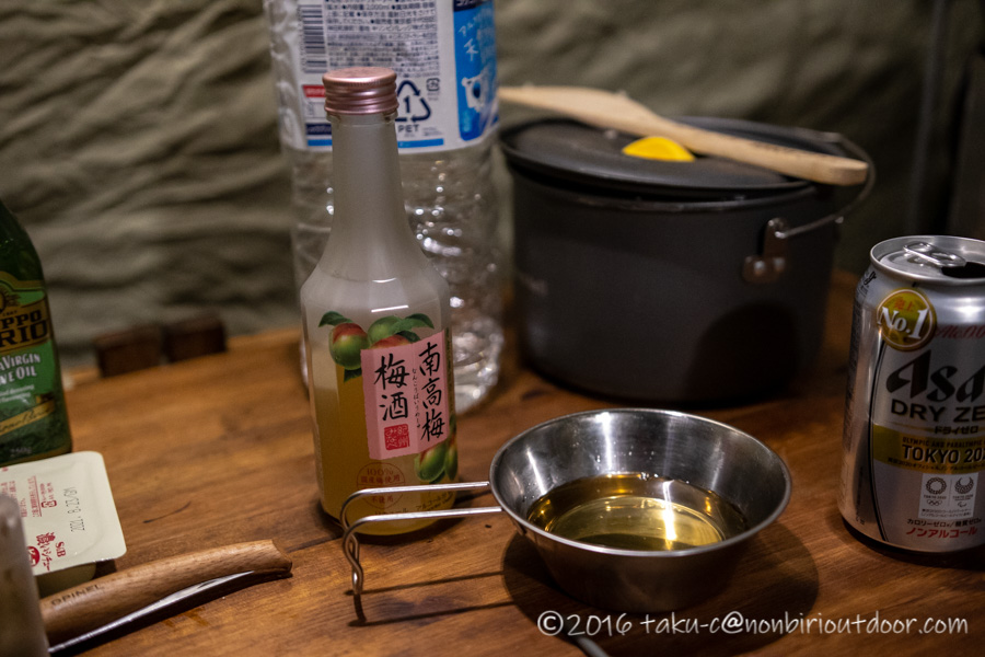 本栖湖キャンプ場での夕飯での梅酒