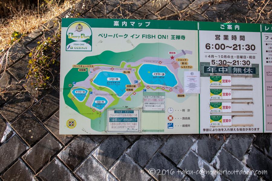 Fish on 王禅寺のエリアマップ