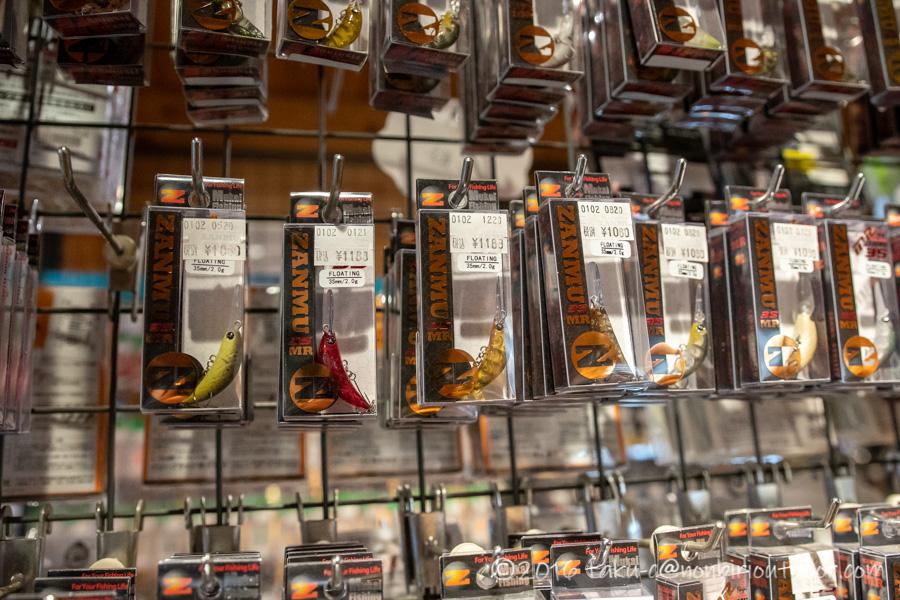 Fish on 王禅寺のショップ内