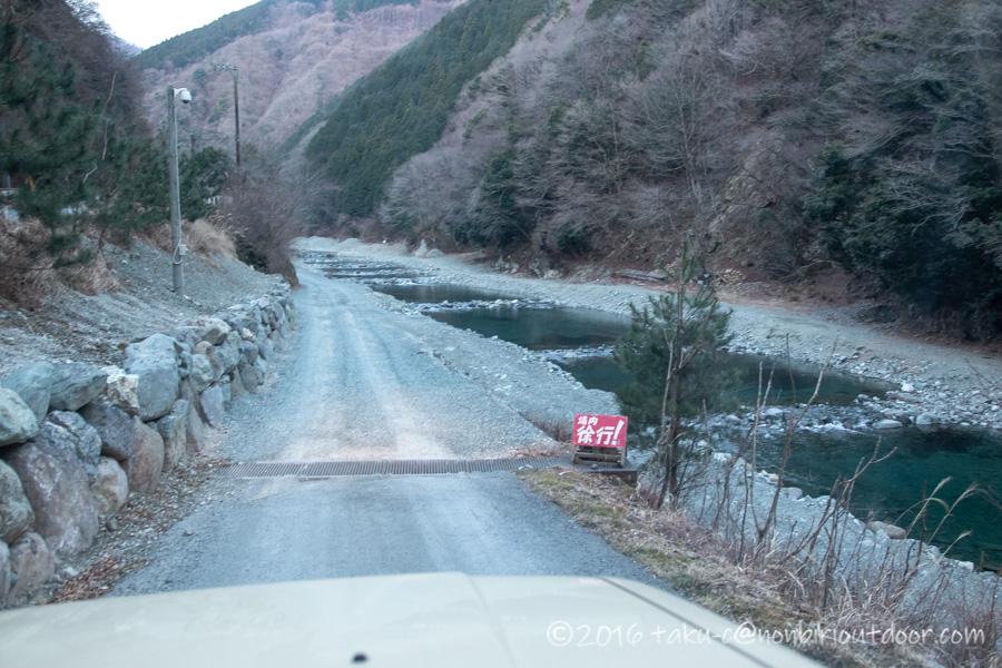 うらたんざわ渓流釣り場の入口