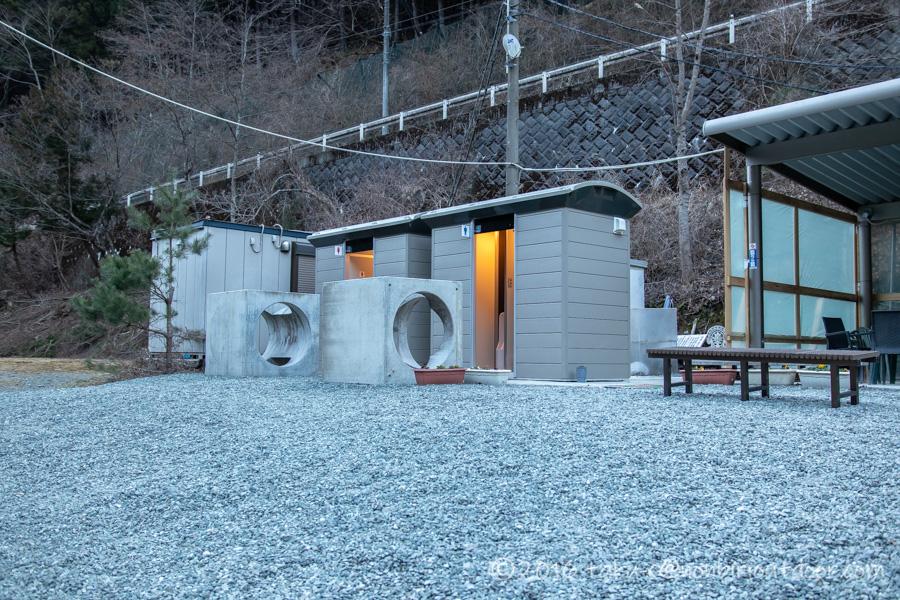 うらたんざわ渓流釣り場のトイレ