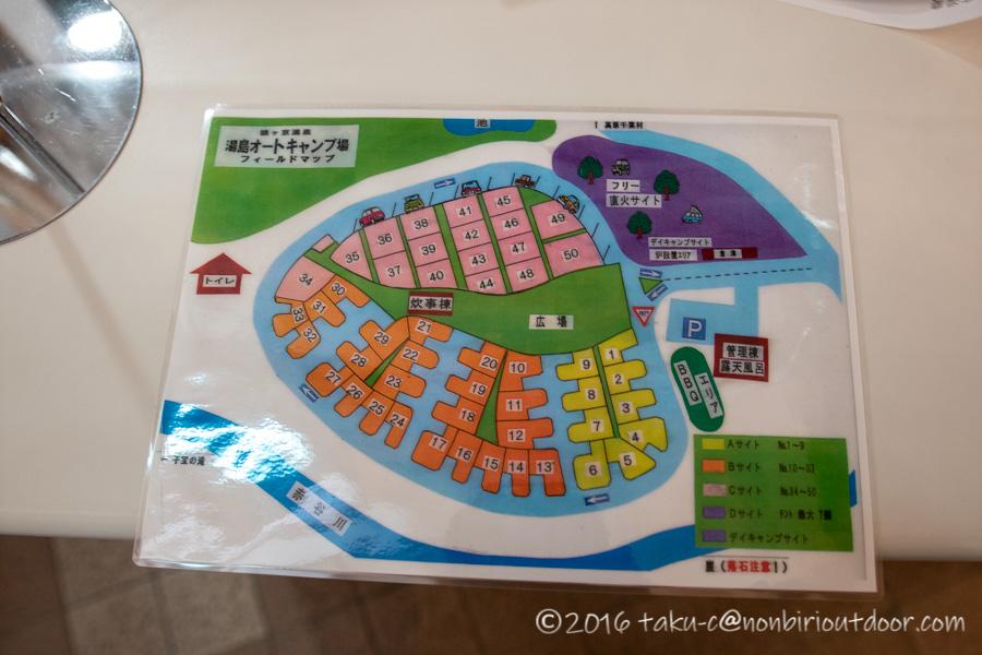 湯島オートキャンプ場の地図