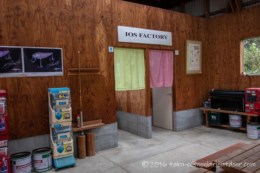 神奈川県伊勢原市にある管理釣り場のBreezeさんのトイレ