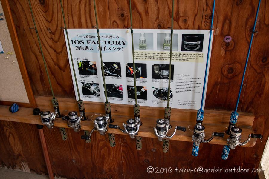 神奈川県伊勢原市にある管理釣り場のBreezeさんのレンタルタックル