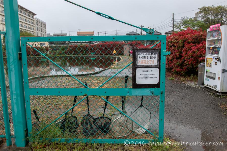 神奈川県伊勢原市にある管理釣り場のBreezeさんの入口