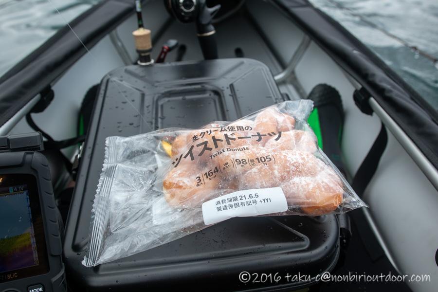 2021年06月02日の芦ノ湖でカヤック(フジタカヌー)に乗ってのお昼