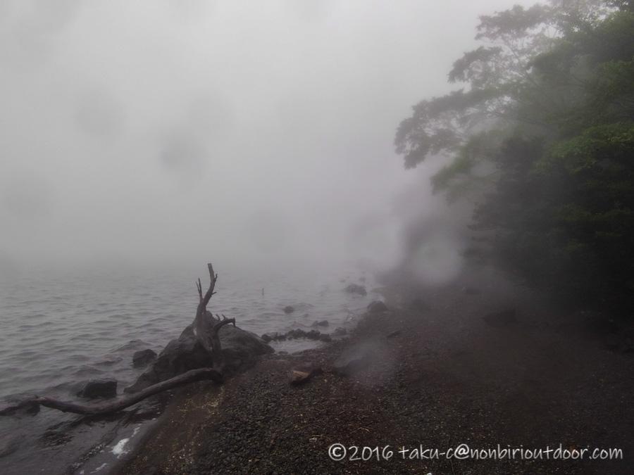 2021年5月19日の芦ノ湖の湖尻からのショアジギング