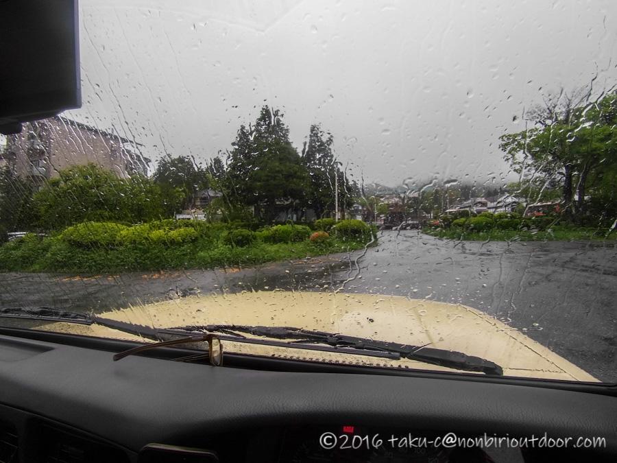2021年5月19日の芦ノ湖のショアジギングは雨だった