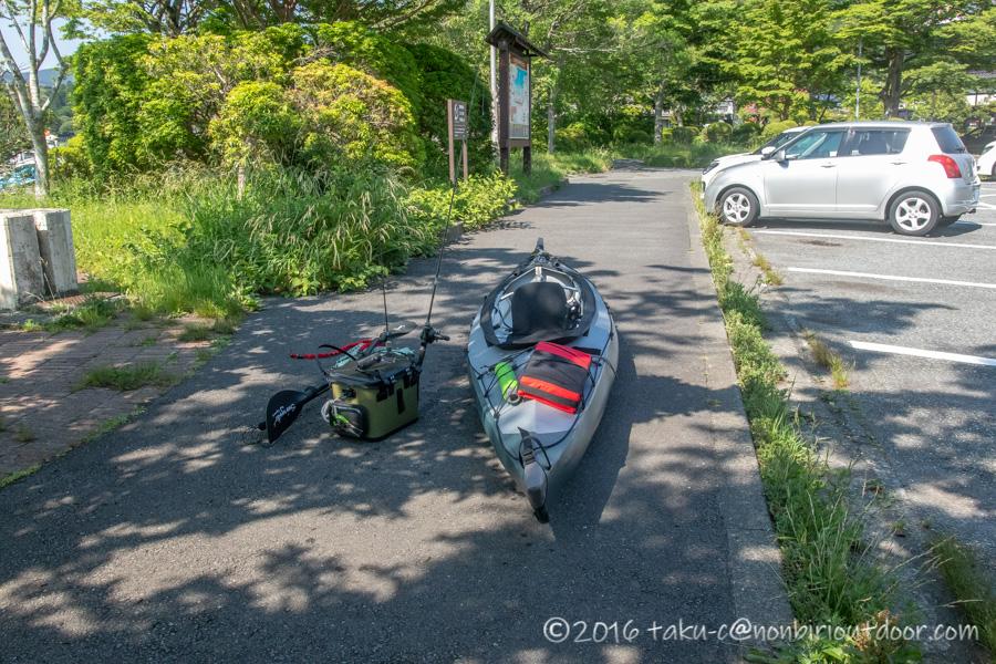 2021年6月9日の芦ノ湖でフジタカヌーアルピナ2の撤収作業