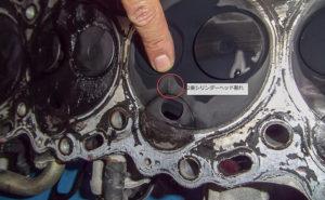 78プラド1KZエンジンのヘッドにひび割れ…車屋さんにて修理(涙)。
